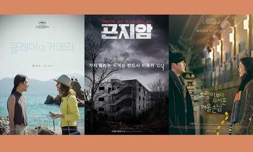 Featured image for post: Mini review round-up: the 2018 LKFF Teaser screenings