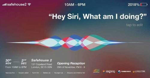 Siri exhibition