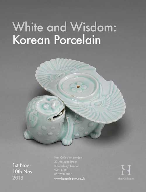 White and Wisdom: Korean Porcelain