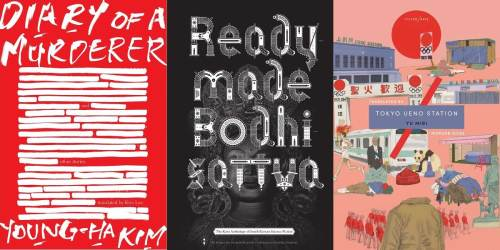 2019 literature in translation pt 1