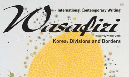 Post image for Korea: Divisions and Borders – Wasafiri Special Issue 96 Launch