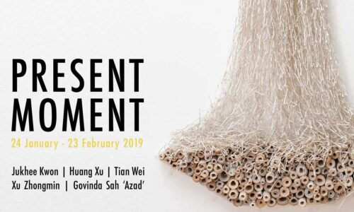 Post image for Jukhee Kwon in Present Moment, at October Gallery
