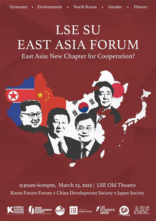 LSE East Asia Forum poster