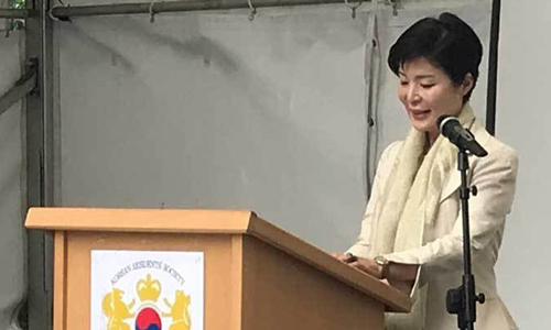 Featured image for post: Talk by ROK Ambassador Enna Park – Diplomacy on the Korean Peninsula Opportunities and Challenges