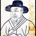 Thumbnail for post: SOAS seminar: Remembering a dissident Confucian Monk