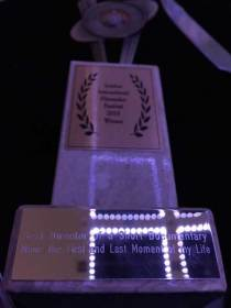 The LIFF award for Best Short Documentary