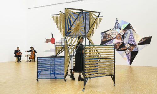 Featured image for post: Haegue Yang: Tracing Movement, at South London Gallery