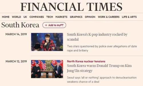 Seungri in the FT