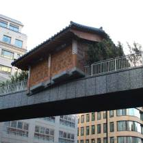 Suh Doho: Bridging Home - London (2018)