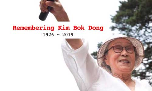 Remembering Kim Bok-dong