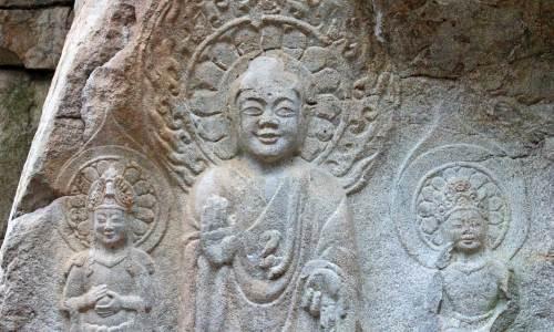The Smile of Baekje