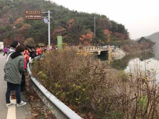Ceremony for releasing fish into Gopung reservoir