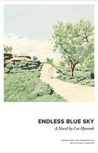 Yi Hyoseok - Endless Blue Sky