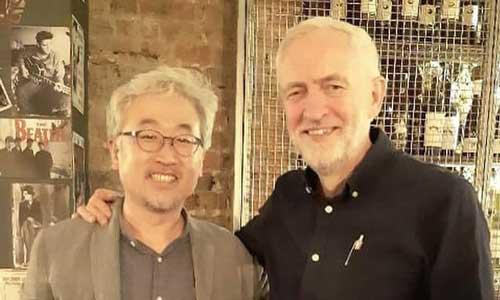 Daehoon Lee and Jeremy Corbyn