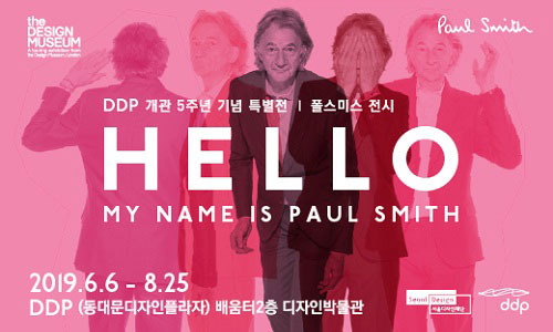 Paul Smith at the DDP - banner