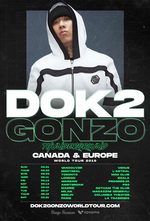 DOK2 poster