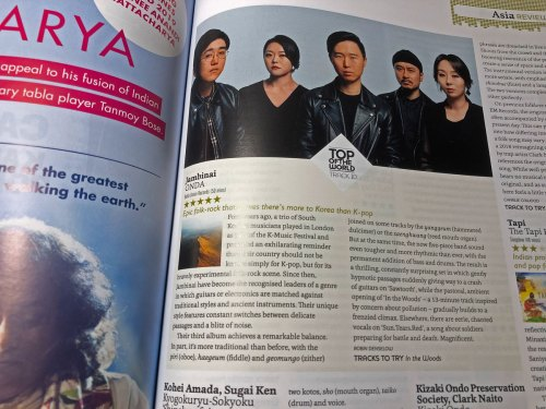 Songlines review of Jambinai Onda