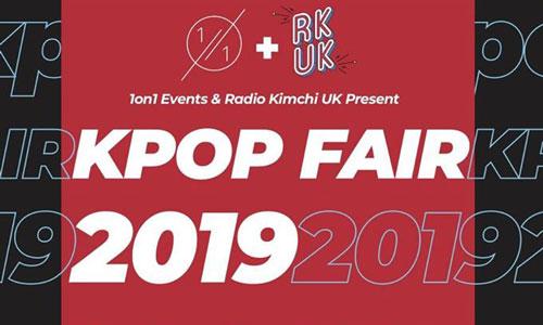 2019 K-Pop Fair