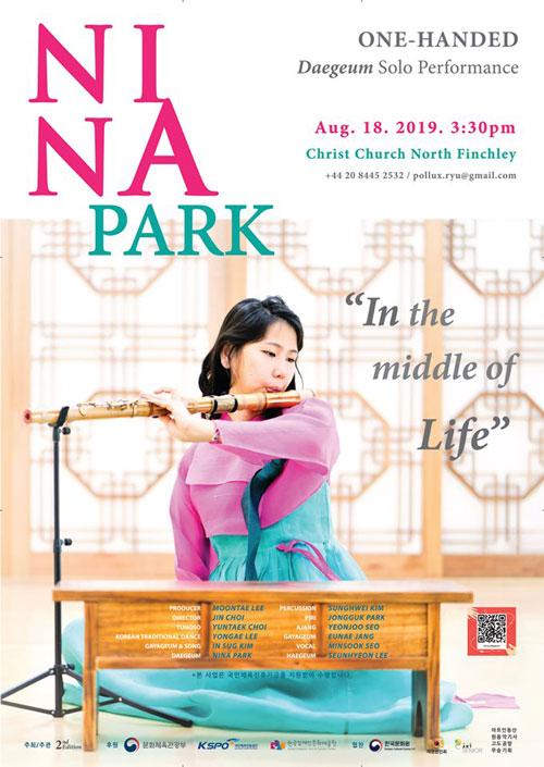 Nina Park