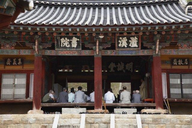 Namgye Seowon