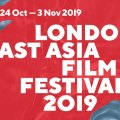 Thumbnail for post: London East Asia Film Festival 2019: the official press release
