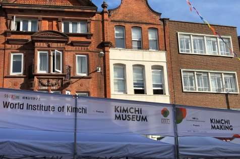 The kimchi stalls Kingston Korean Harvest Festival 2019