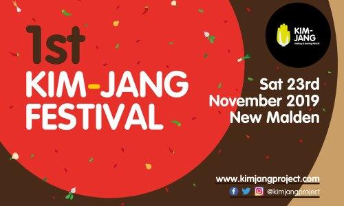 Kimjang Festival banner