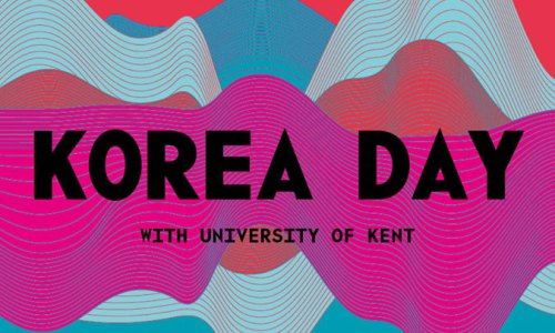 Gulbenkian Korea Day poster