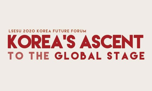 LSE 2020 Korea Future Forum
