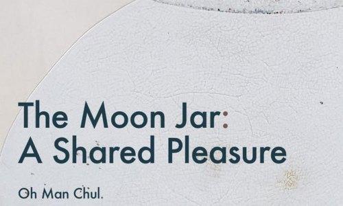 Oh Man Chul