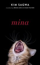 Thumbnail for post: Mina