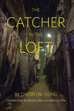 Thumbnail for post: The Catcher in the Loft