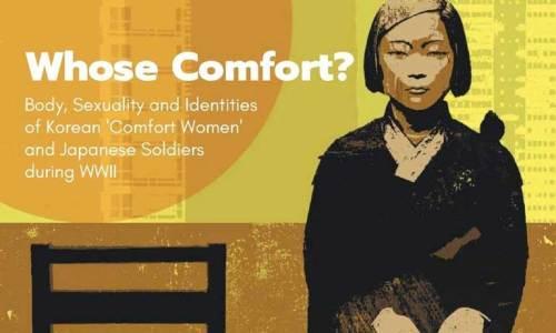 Whose Comfort - hero image