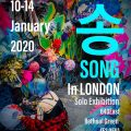 Thumbnail for post: 송 SONG solo exhibition at 640EAST The Arches