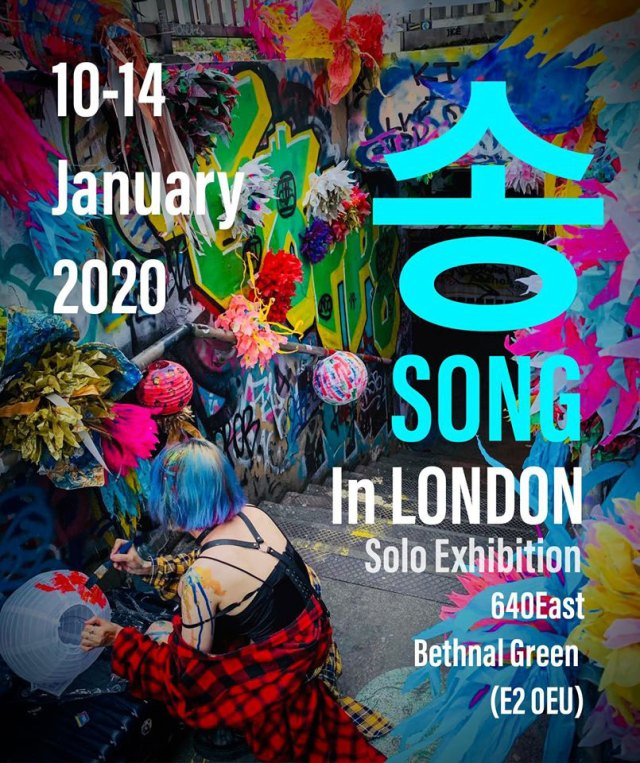 Song in London poster