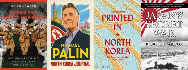 Books on North Korea
