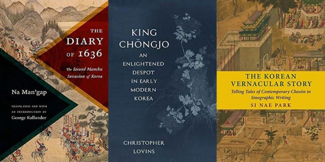 Joseon history books