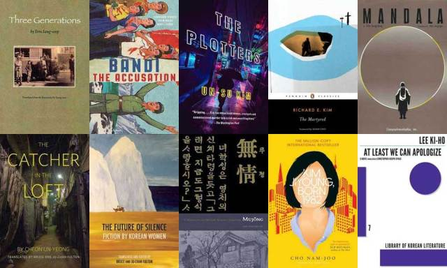 Korean literature - 11-20