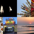 Thumbnail for post: 2019 Travel Diary #1: Seoul