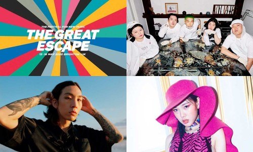 The Great Escape Festival 2020 - Korean acts