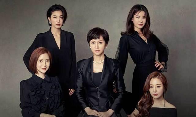 Sky Castle women