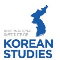 Thumbnail for post: Call for Papers: 2021 IKSU Annual International Conference