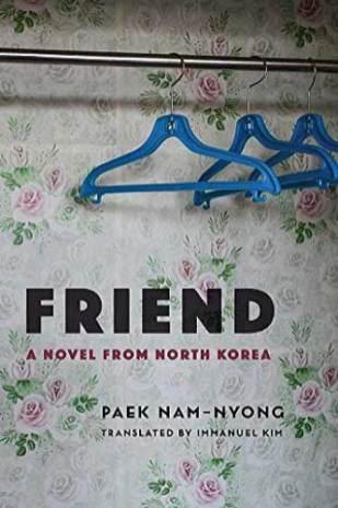 Paek Nam Nyong: Friend