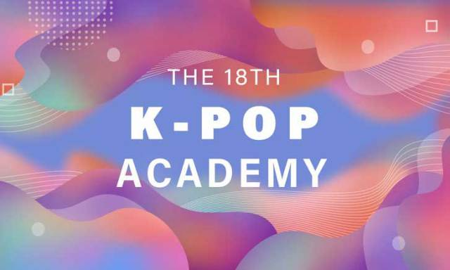 K-Pop Academy poster