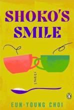 Cover artwork for book: Shoko's Smile
