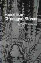 Thumbnail for post: Scenes from Ch'onggye Stream