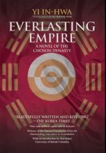 Everlasting Empire