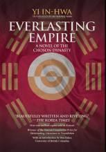 Thumbnail for post: Everlasting Empire