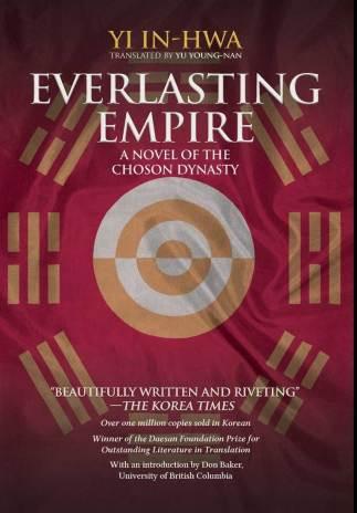 Everlasting Empire