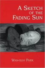 Thumbnail for post: A Sketch of the Fading Sun
